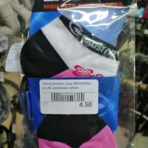 Носки Exustar, мод. BS210/810, p.L,ХL, материал cotton