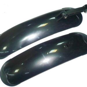 Щитки металлопластик 26 YUNG FANG для FAT